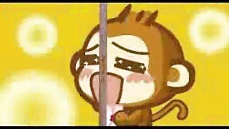 爆笑动画 【悠嘻猴】情书篇