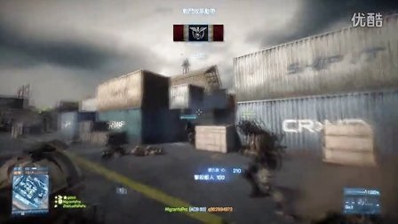 2013-09-23 TDM Knife Only 1080P