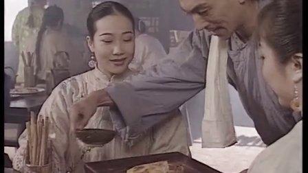 江湖奇侠传 05