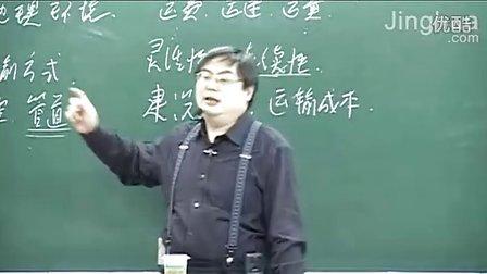 139【高考复习】环境问题与可持续发展1-1