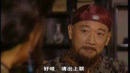 九岁县太爷30