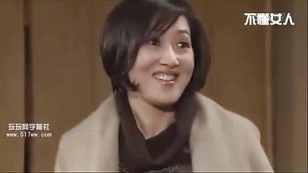 [2010韩剧][不懂女人]74[韩语中字]