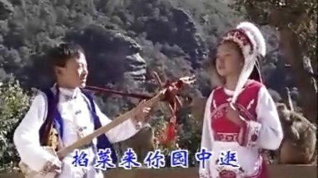 白族剑川调