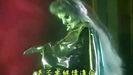 霹雳英雄榜之江湖血路26