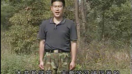 特种兵搏击擒拿训练全套——侦察兵捕俘拳实战应用1