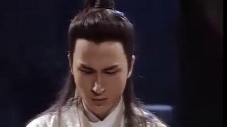 白发魔女传05