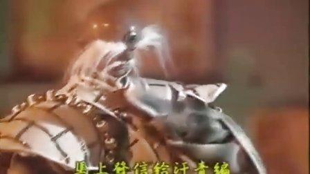 霹雳英雄榜之江湖血路17
