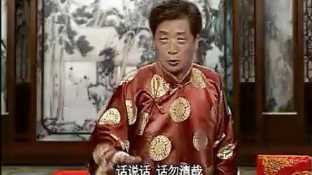 绍兴莲花落:真假石玉(二)
