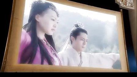 仙劍奇俠傳三 長卿紫萱 33外