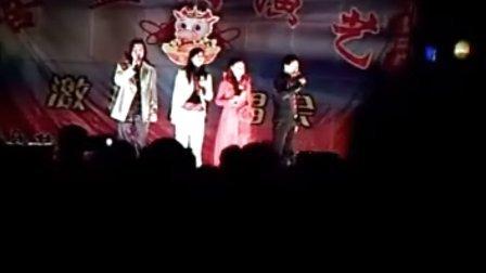 2009年山西省吕梁市兴县罗峪口镇元宵节视频《三》