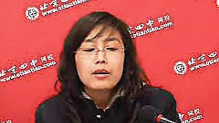 高三政治高考複習認識社會與價值選擇價值觀人生觀北京四中高中政治高考第一輪複習