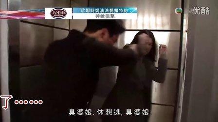 热播港剧《神枪狙击》第12集狗血剧情堪比抗日神剧