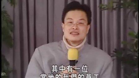 蔡礼旭老师《弟子规学习系列-承先启后 继往开来》-51