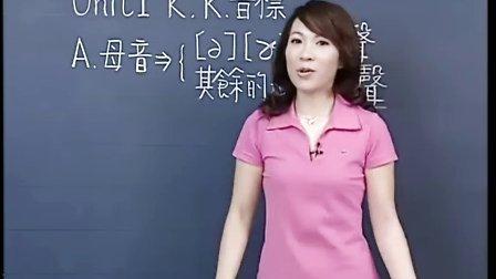 谢孟媛英文发音篇1(1)