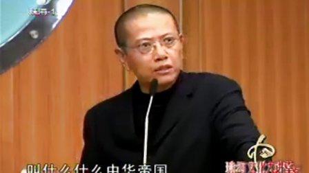 陈丹青-文化的失衡与反思(中)