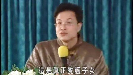 蔡礼旭老师《弟子规学习系列-承先启后 继往开来》-22