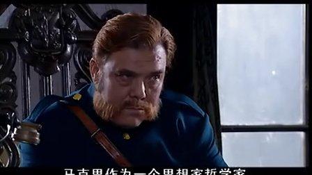 银河剧场《日出东方》第九集