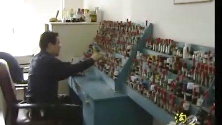 """""""沟通""""节目 林翔云老师专访 —— 调香师和他的香化王国1"""