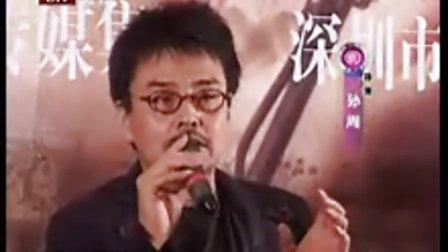 孙周孙淳哥俩携手 秦海璐卖力秀粤剧