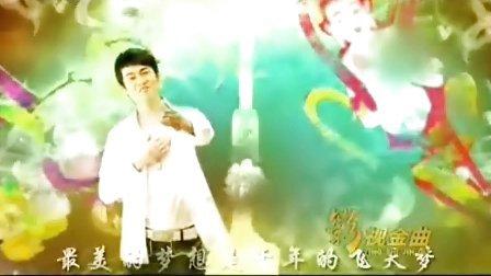 徐子崴、斯琴格日乐《中国之最》(影视金曲MTV)