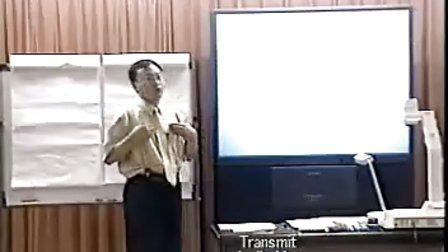 余世维 - 成功经理人讲座10