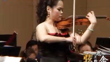 05. 谢楠-布鲁赫《g小调第一小提琴协奏曲》第二、三乐章