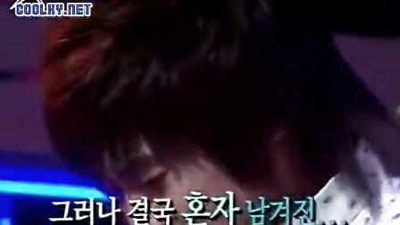 [新xman]蔡妍061224第08期(下)中字