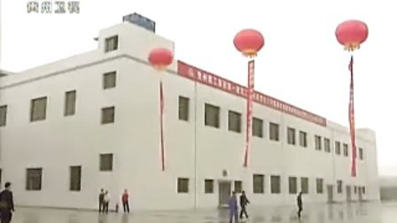 贵阳老干妈风味食品有限责任公司二期工程投产