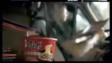 台湾长篇电视连续剧:再续意难忘二部149集