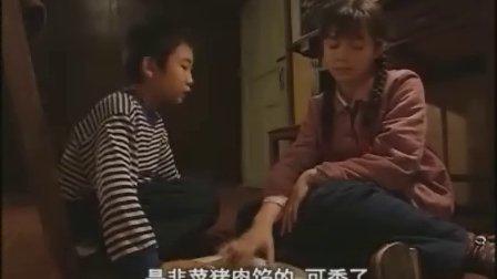 错爱 04