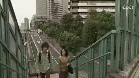 【日影】魔法使的条件(山下莉绪 岡田將生 余貴美子 田中哲司)