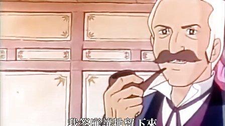 [卡通動漫] 小甜甜 07 [國語中字]
