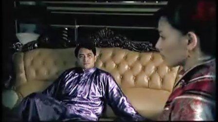 电视剧《大珍珠》片尾曲