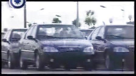 上海华普汽车五周年纪念短片
