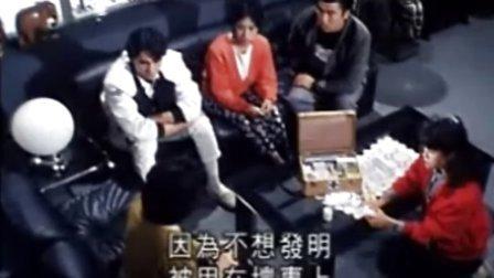 蒙面超人RX08 粤语