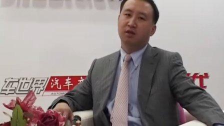 2009广州车展广汽丰田汽车有限公司销售本部规划营销部部长吴保军