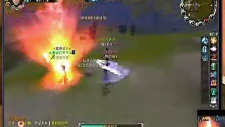 诛仙青云无限技能