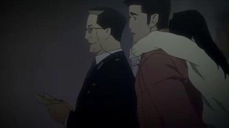[火羽之翼] 鸦Karas 05