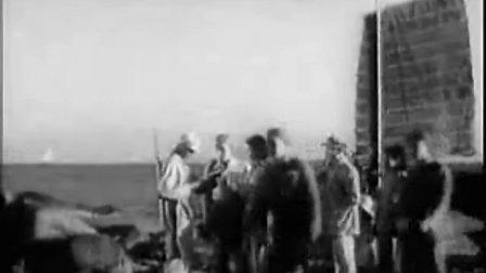 激战前夜[1957]