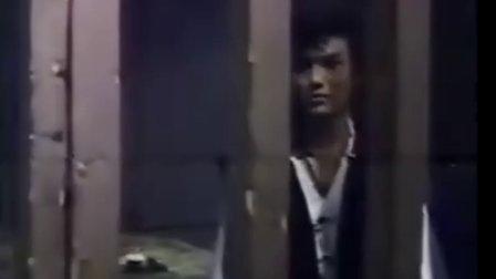神州侠侣(潘迎紫版)04