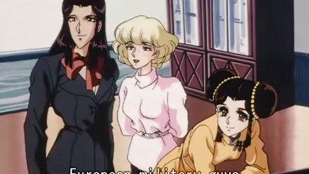 砂の蔷薇 Desert Rose OVA