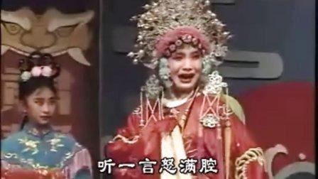 """河南省曲剧团 """"梁雅晴""""10岁时演出的曲剧张派名剧《见皇姑》"""