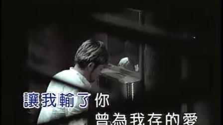 李玖哲-洗牌(KTV版)Qiangkovic