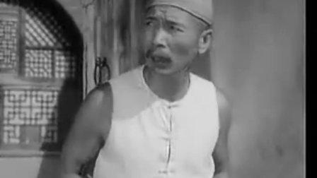 沙家店粮站[1954年]