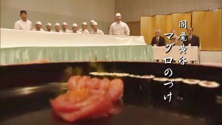 寿司王子08finale