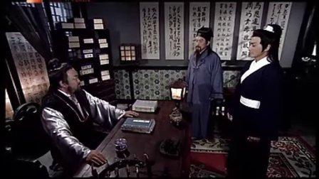 包青天之打龙袍05