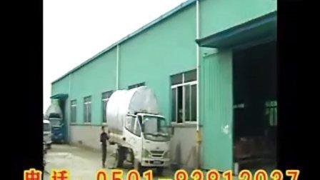 玻璃钢水箱厂0591-83812937