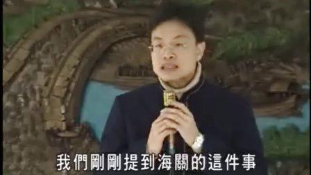 蔡礼旭老师《如何经营无怨无悔的人生》-34