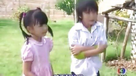 [泰剧][乱点鸳鸯谱][主演Aon,NooNS][第06集][泰语中字清晰版].flv