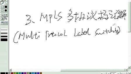 计算机网络基础(上海交大)18